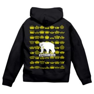 【WORKING BEAR】Crown Bear Zip Hoodies