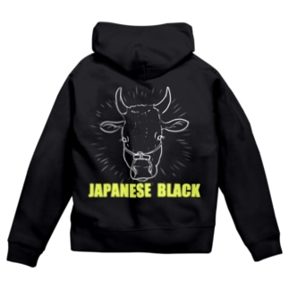 Japanese Black  Zip Hoodies