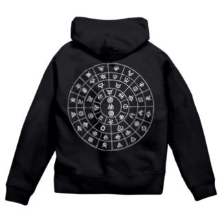 モトアケ(フトマニの図) 白ロゴ バックプリント背面デザイン Zip Hoodies