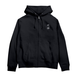 死神(白) Zip Hoodies