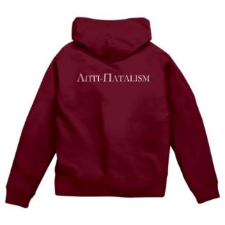 Anti-Natalism Zip Hoodies