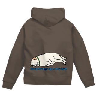 寝る犬は育ちすぎる? Zip Hoodies