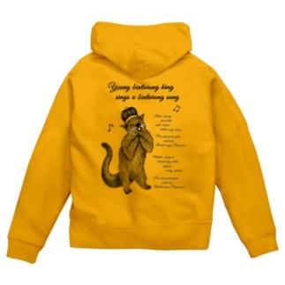 【ビントロングキングダムシリーズ】ヤング ビントロング キング Zip Hoodies
