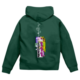 ''Glitched rose lighter'' Zip Hoodies