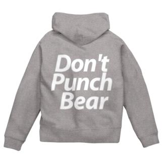 Don't Punch Bear Zip Hoodies