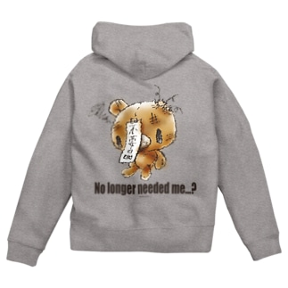 【各20点限定】クマキカイ(A) No longer needed me...? Zip Hoodies