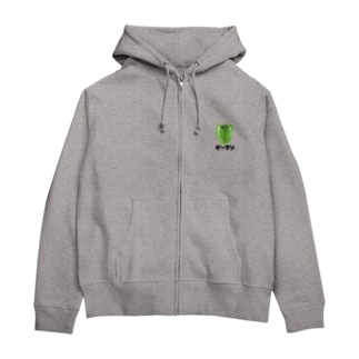 ピーマン Zip Hoodies