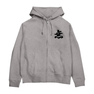 無 Zip Hoodies