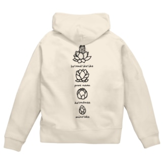 Bloom Zip Hoodies