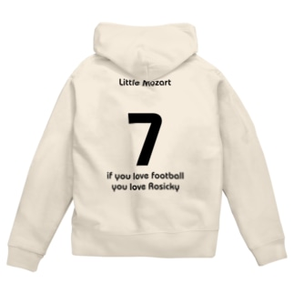 If you love football? Zip Hoodies