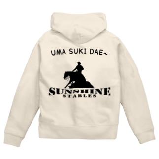 サンシャインステーブルス UMA SUKI DAE~ (ブラック) Zip Hoodies