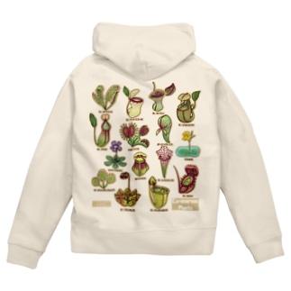食虫植物図鑑 Zip Hoodie