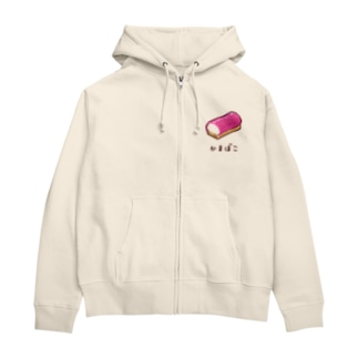 蒲鉾 Zip Hoodies