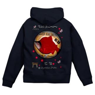 RED SALMON(ベニザケ;紅鮭;桜;卵)あらゆる生命たちへ感謝をささげます。  Zip Hoodies