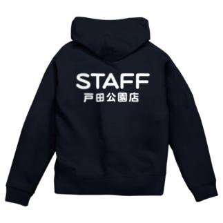 STAFF 戸田公園店 Zip Hoodies