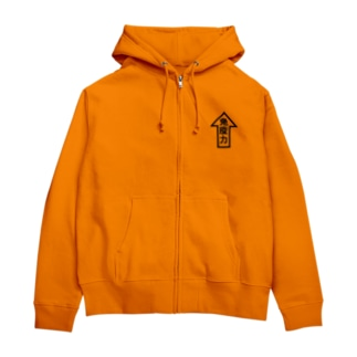 免疫力UP Zip Hoodies
