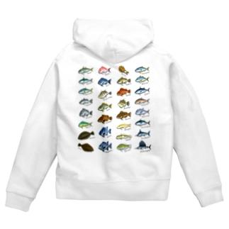 Saltwater fish_1 Zip Hoodies