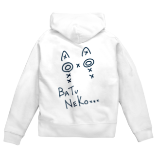 HaるのBATUNEKO…(黒文字ver.) Zip Hoodies