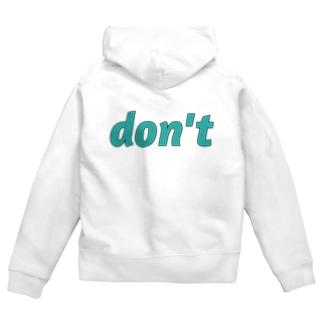 don't Zip Hoodies
