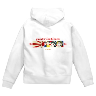 愛国心 patriotism Zip Hoodies