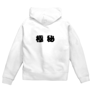 極秘 Zip Hoodies
