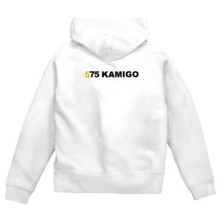 Kamigo Zip Hoodies