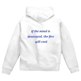 心頭を滅却すれば火もまた涼し Zip Hoodies