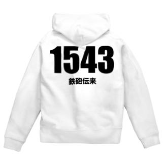 1543鉄砲伝来(黒) Zip Hoodies