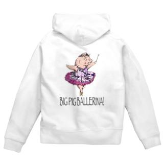 BIG PIG BALLERINA! The Lilac Fairy Zip Hoodies
