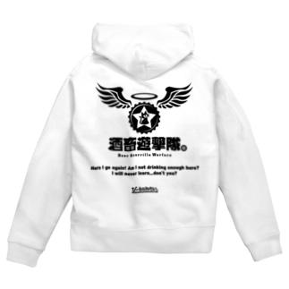酒畜遊撃隊 Beer Guerrilla Warfare Tシャツ Zip Hoodies