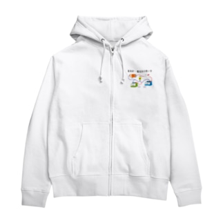 理科 電流 Zip Hoodies