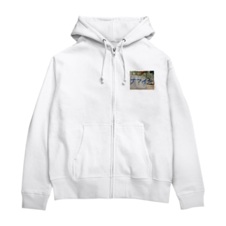 ナマイキTEE Zip Hoodies