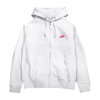 STRONG HEART Zip Hoodies