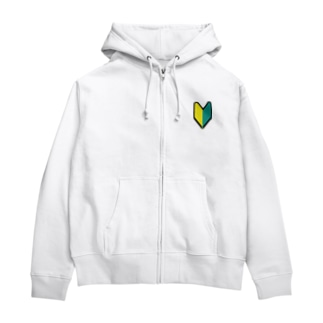 The Learner Magnet Zip Hoodies