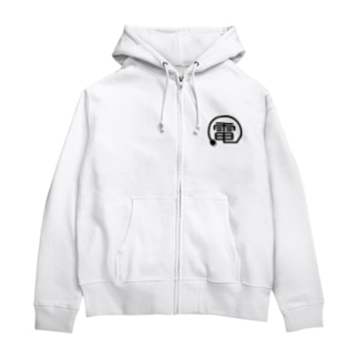 丸電 Zip Hoodies