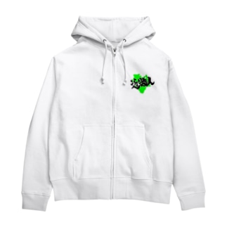 近畿人 Zip Hoodies