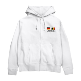 ドイツはどいつだ? Zip Hoodies