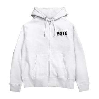#810 ジップパーカー(ロゴ ブラック) Zip Hoodies