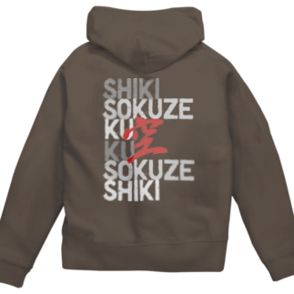 SHIKISOKUZE空 Zip Hoodies