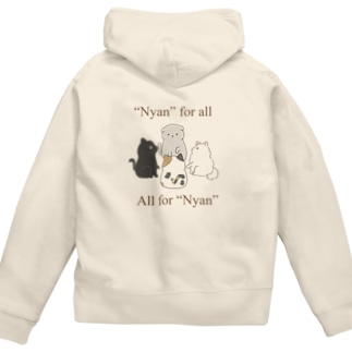 """""""Nyan"""" for all, all for """"Nyan"""" Zip Hoodie"""