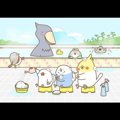 銭湯「鳥の湯」