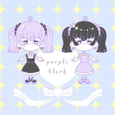 purple black doll