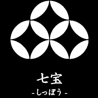 和・Japanese