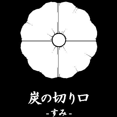 紋・mon
