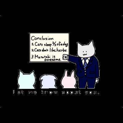 プレゼンテーション