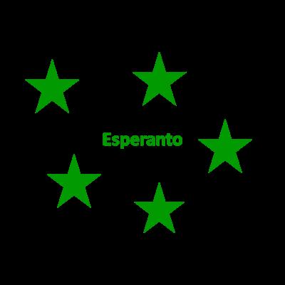 エスペラント