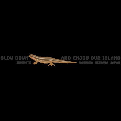 キシノウエトカゲ