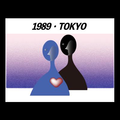 1989・東京〜Season2〜