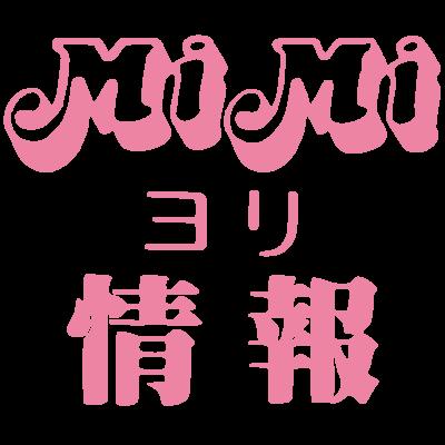 ミミビデオ