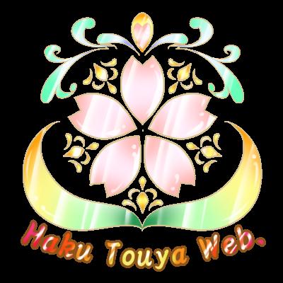Haku Touya Web.